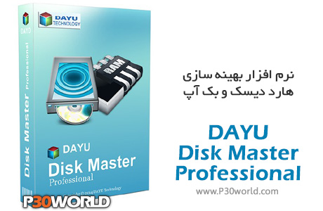 DAYU-Disk-Master-Professional