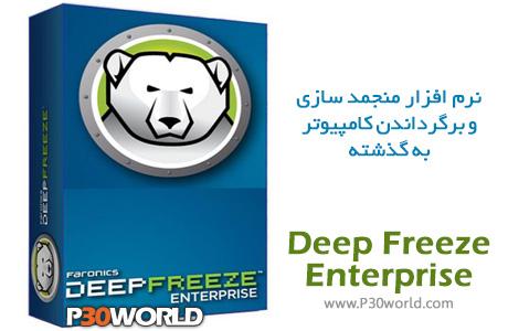 Deep-Freeze-Enterprise