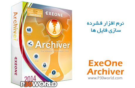 ExeOne-Archiver