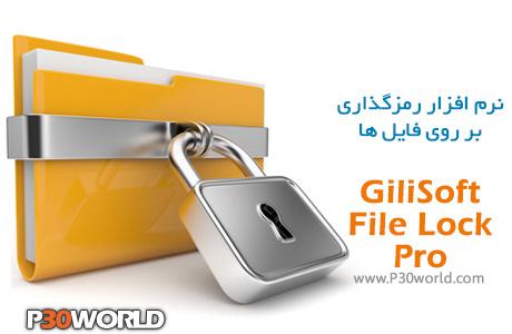 نرم افزار قفل فایل
