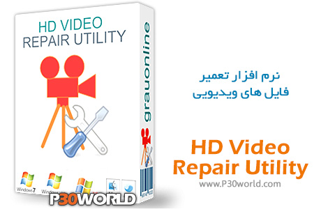 HD-Video-Repair-Utility