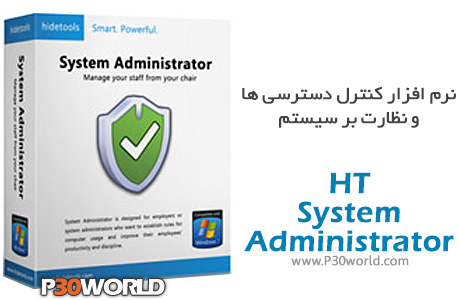 HT-System-Administrator