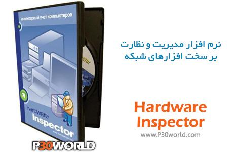 Hardware-Inspector
