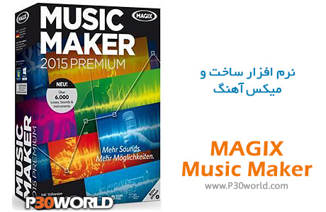 MAGIX-Music-Maker-2015-Premium