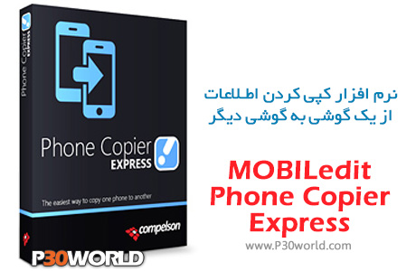 MOBILedit-Phone-Copier-Express