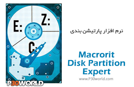 Macrorit-Disk-Partition-Expert