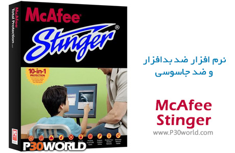 McAfee-Stinger