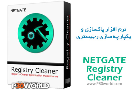 NETGATE-Registry-Cleaner