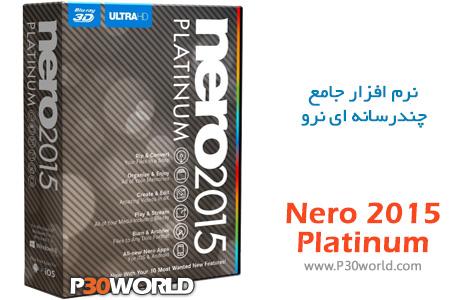 Nero-2015-Platinum
