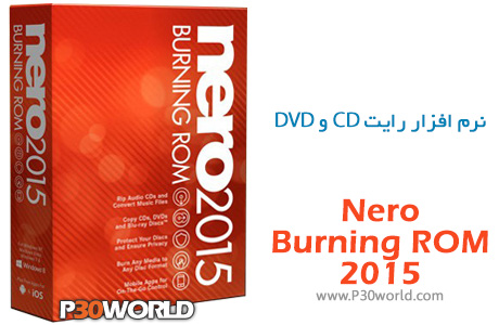 Nero-Burning-ROM-2015