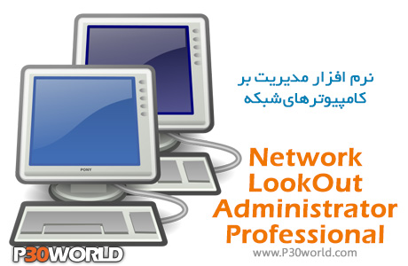 Network-LookOut-Administrator-Professional