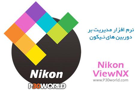 Nikon-ViewNX