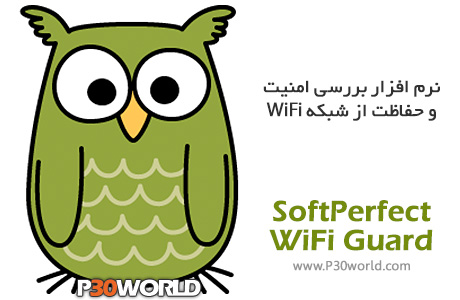 SoftPerfect-WiFi-Guard