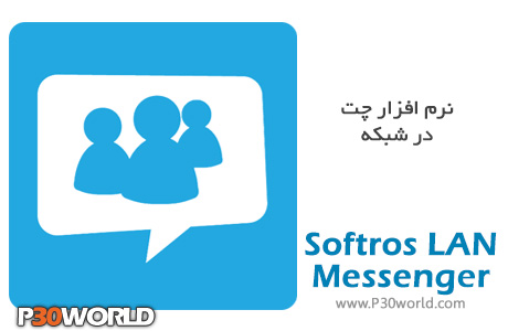 Softros-LAN-Messenger