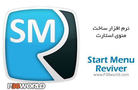 Start-Menu-Reviver