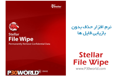 Stellar-File-Wipe