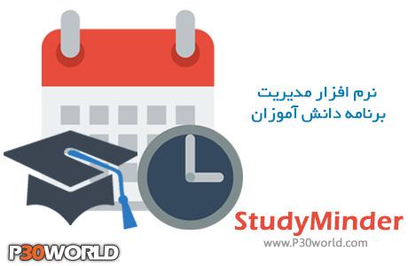 StudyMinder