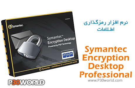 Symantec-Encryption-Desktop-Professional