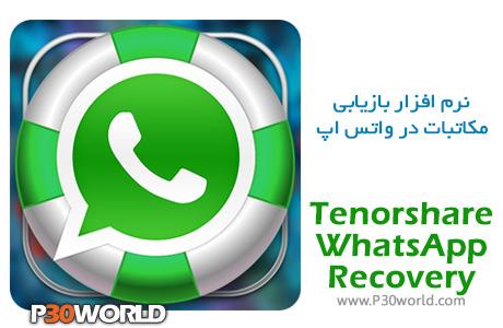 Tenorshare-WhatsApp-Recovery