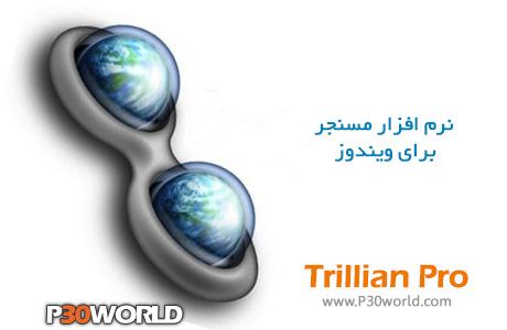 Trillian-Pro
