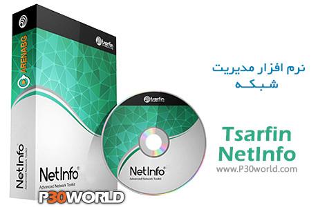 Tsarfin-NetInfo