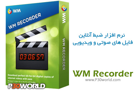 WM-Recorder