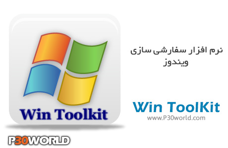 Win-ToolKit