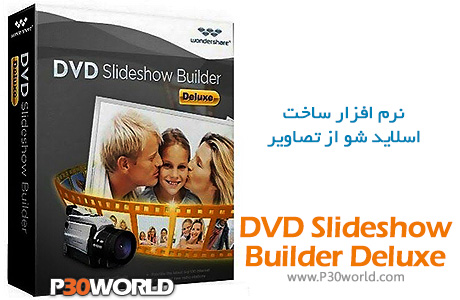 Wondershare-DVD-Slideshow-Builder-Deluxe