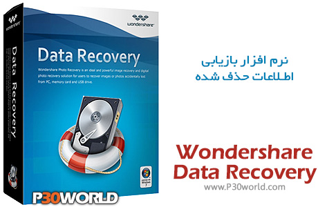 Wondershare-Data-Recovery