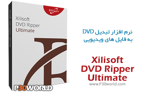 Xilisoft-DVD-Ripper-Ultimate