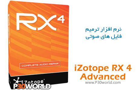iZotope-RX-4-Advanced