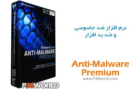 Anti-Malware-Premium