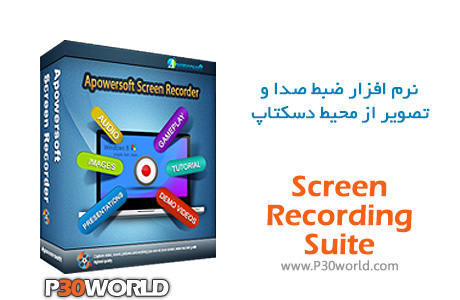 Apowersoft-Screen-Recording-Suite