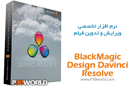 BlackMagic-Design-Davinci-Resolve