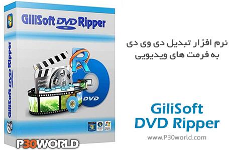 GiliSoft-DVD-Ripper
