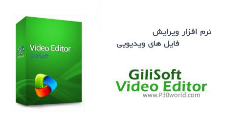 GiliSoft-Video-Editor