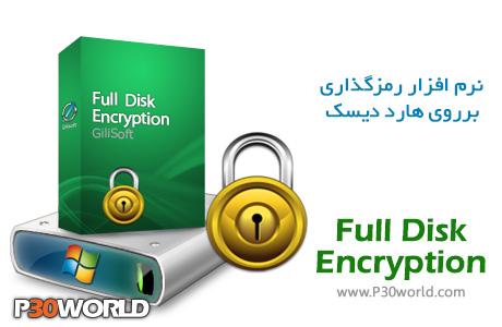 Gilisoft-Full-Disk-Encryption