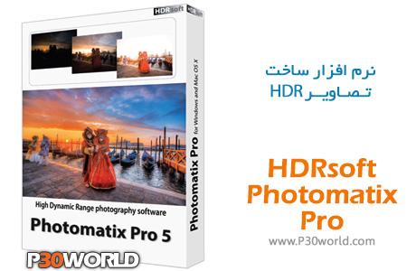 HDRsoft-Photomatix-Pro