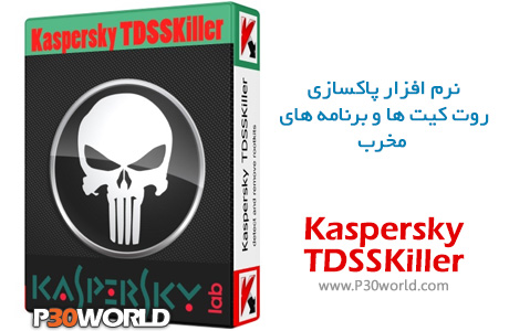 Kaspersky-TDSSKiller
