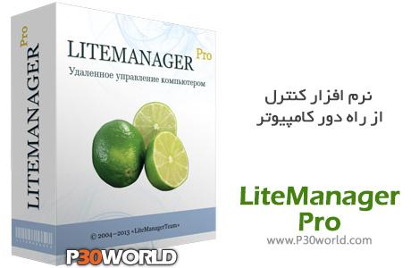 LiteManager-Pro