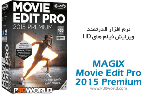MAGIX-Movie-Edit-Pro-2015-Premium
