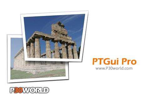 PTGui-Pro