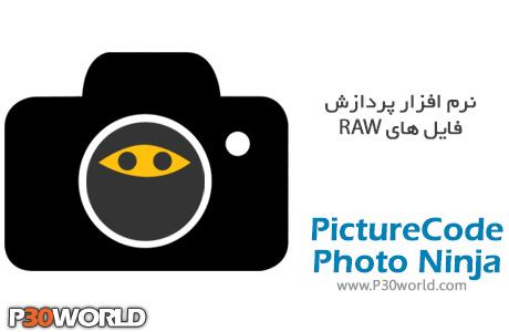 PictureCode-Photo-Ninja