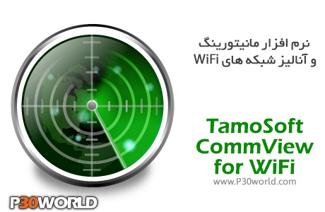 TamoSoft-CommView-for-WiFi