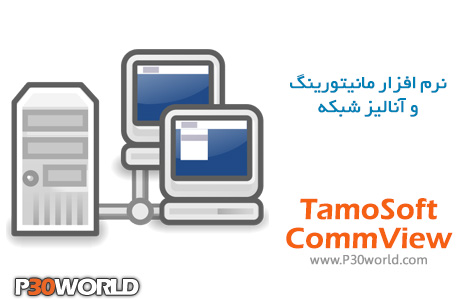 TamoSoft-CommView