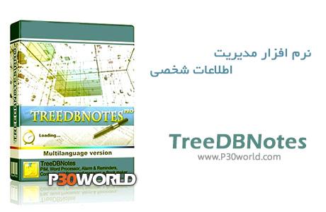 TreeDBNotes-Pro