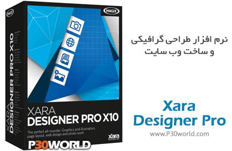 Xara-Designer-Pro-X10