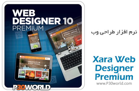 Xara-Web-Designer-Premium