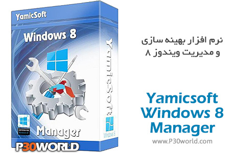Yamicsoft-Windows-8-Manager