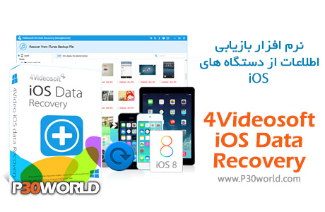 4Videosoft-iOS-Data-Recovery